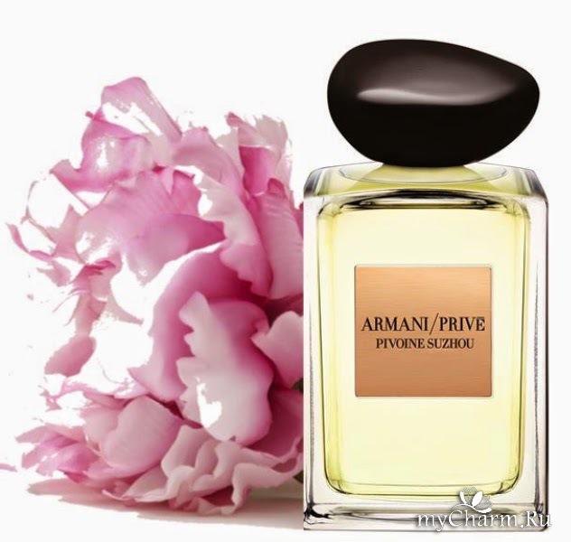 Новый аромат Armani Prive Pivoine Suzhou