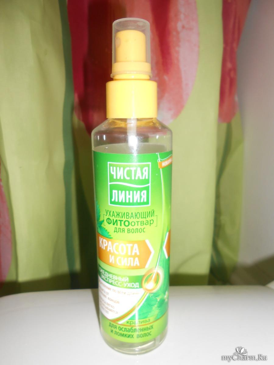 Натуральные средства для увлажнения волос
