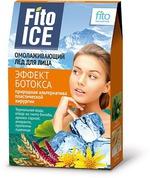 лед для лица Fitокосметик