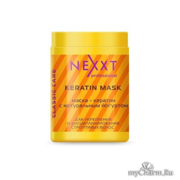 Кондиционер маска для волос nexxt