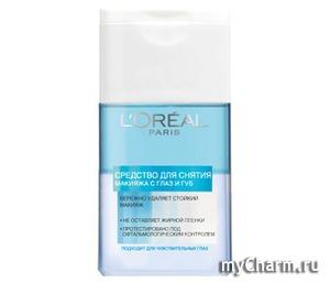 L'OREAL / СРЕДСТВО Для снятия макияжа с глаз и губ