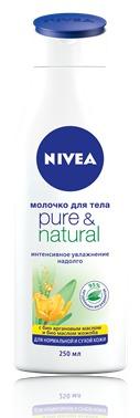 Молочка для тела NIVEA