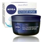 Ночной крем NIVEA