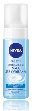 Мусс для умывания NIVEA
