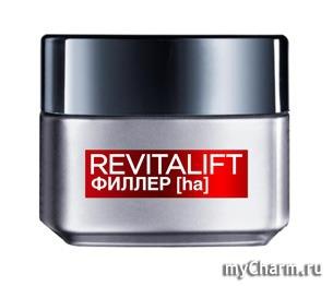 L'Oreal REVITALIFT ФИЛЛЕР