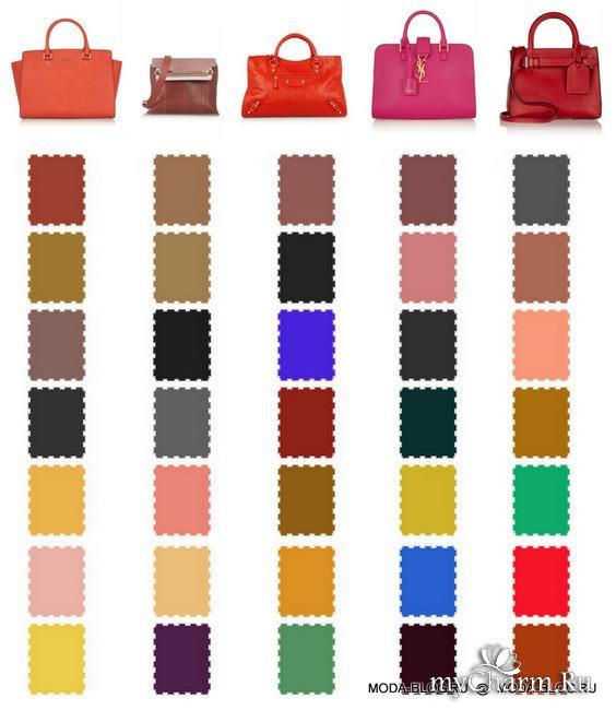 Цветовые схемы: сумка + обувь!