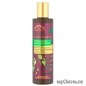 Аргановое масло для волос купить в аптеке спб