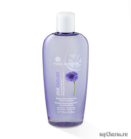 Makeup remover for sensitive