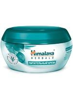 Крем для лица Himalaya herbals