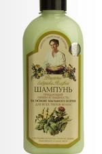 шампунь Рецепты бабушки Агафьи