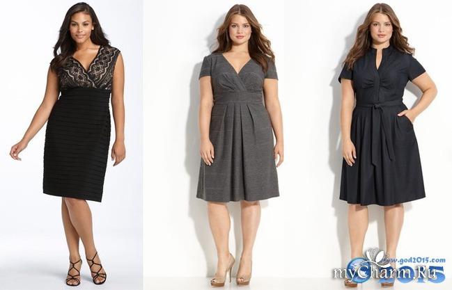 модели платьев для полных 2015 | Платье Нов 57