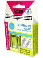 Питательное масло для ногтей и кутикулы Белор-Дизайн