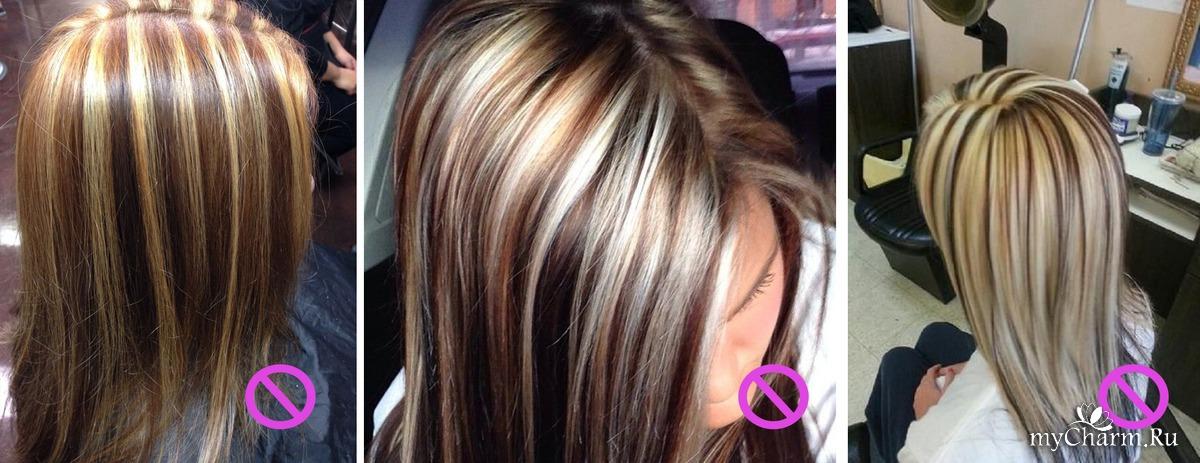 Окрашивание волос полосками
