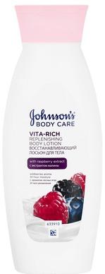 Лосьон для тела Johnson's Body Care