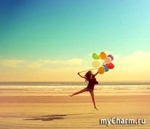 Бесплатные радости