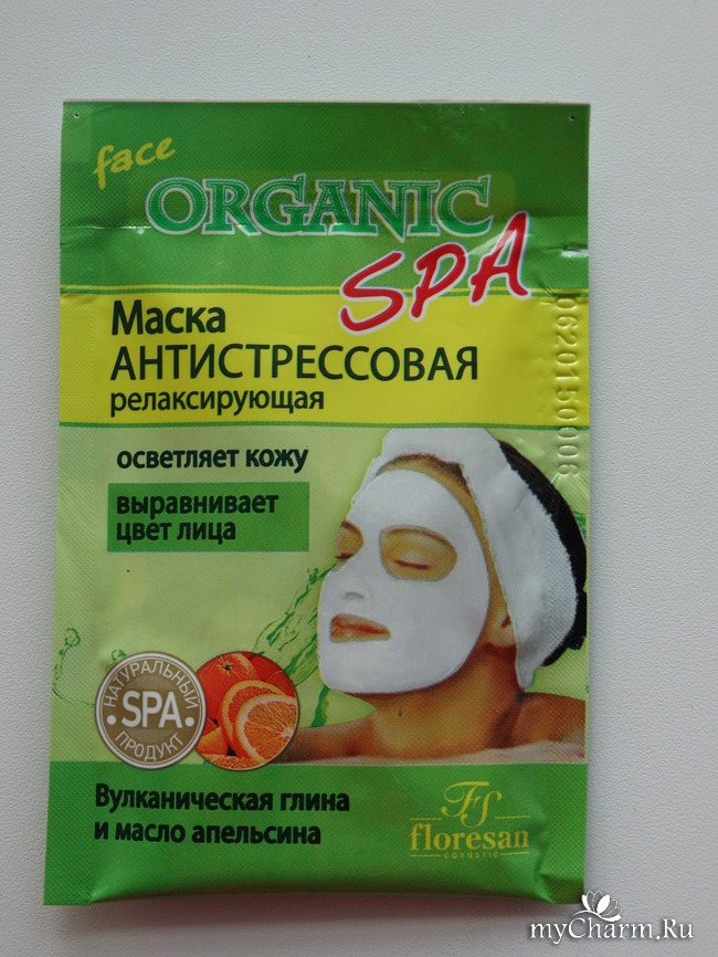 Маска для лица для выравнивания кожи в домашних условиях