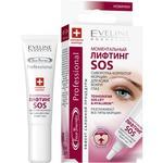 Сыворотка для кожи вокруг глаз Eveline Cosmetics