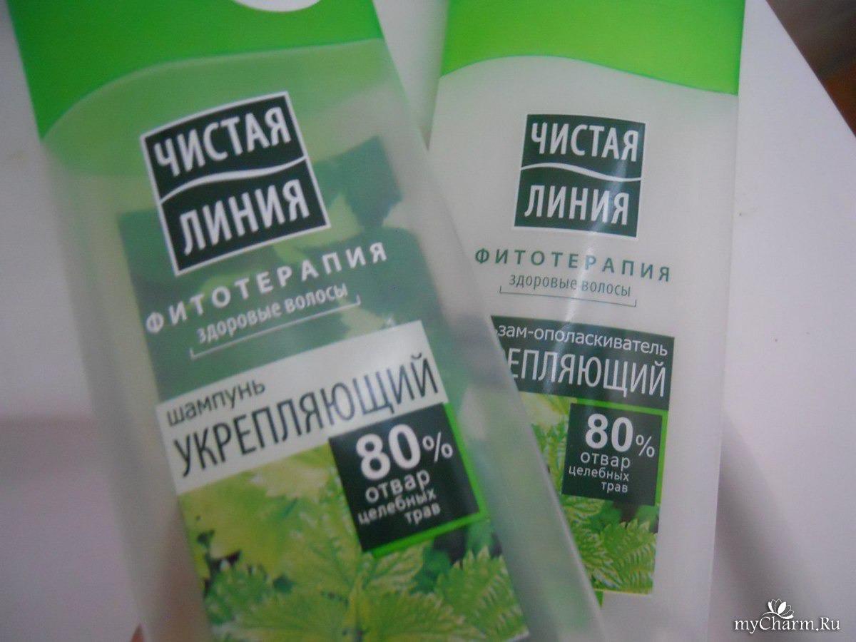 препараты для роста волос бровей и ресниц