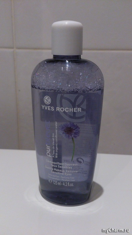 Best eye makeup remover for sensitive eyes