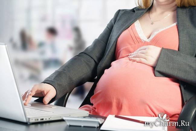 Беременность увольнение работы