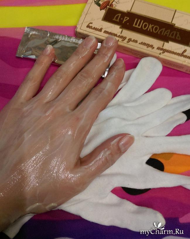 Хлопчатобумажные перчатки косметические своими руками 293