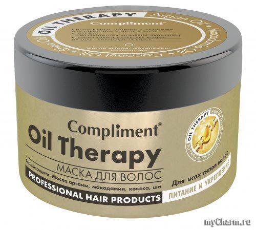 Витамины для волос в маску купить в аптеке