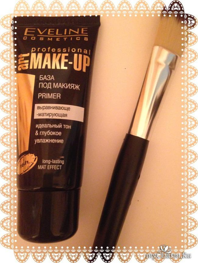 Основа под макияж eveline art professional make-up отзывы