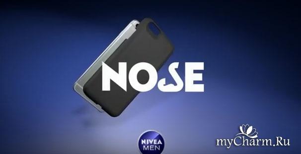 Nivea придумала, как подсказать человеку, что он плохо пахнет
