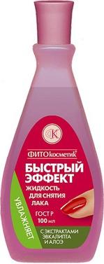 Жидкость для снятия лака Fitокосметик