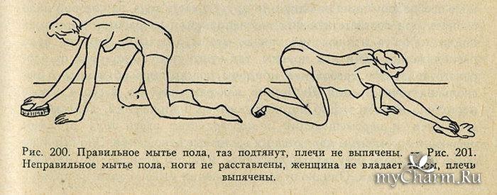 potushit-za-sheyu-pered-seksom