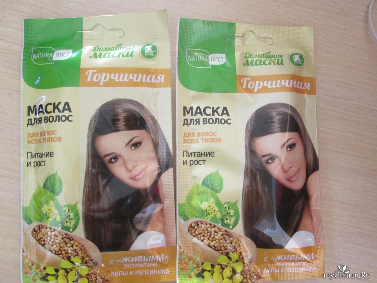 Маска питание для волос в домашних условиях