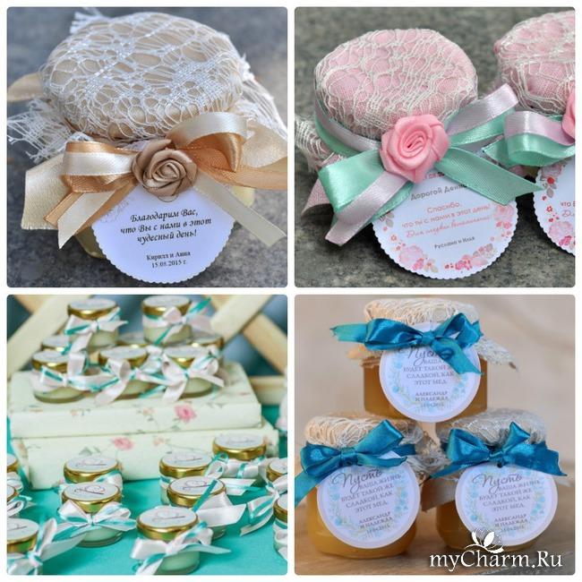 Какие подарки подарить гостям на свадьбе на конкурсы 70
