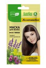 Маска для волос Naturalist