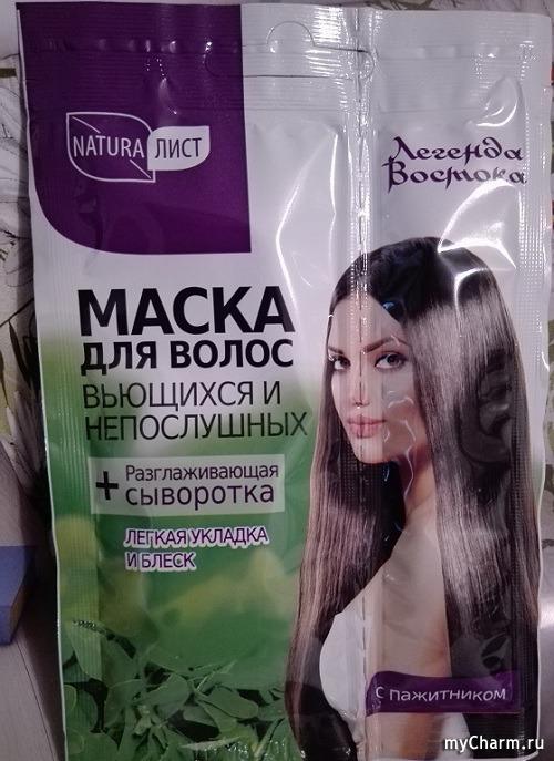 Маска для волос в домашних условиях для непослушных волос