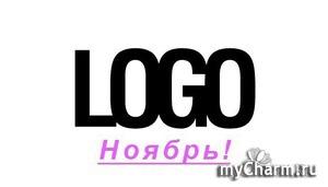 Логотип ноября. Голосование!