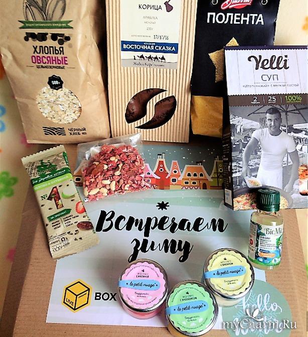 Кофе арабика Живой кофе VIP AM Espresso среднеобжаренный в зернах
