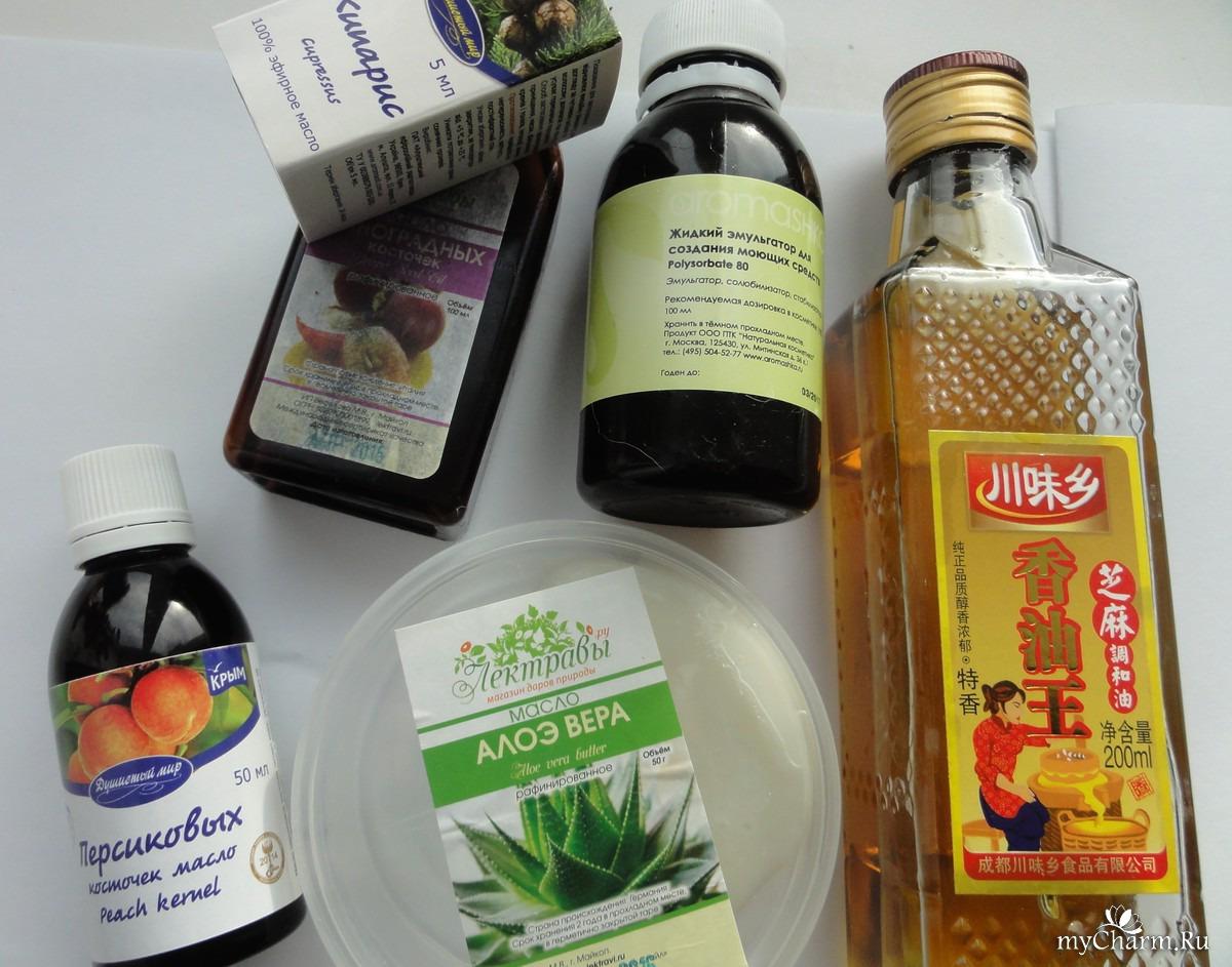 Гидрофильное масло для рук своими руками рецепты