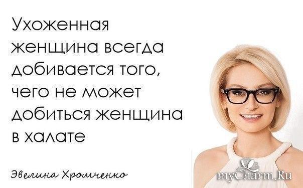russkiy-video-seks-s-zhenshinoy-v-chulkah