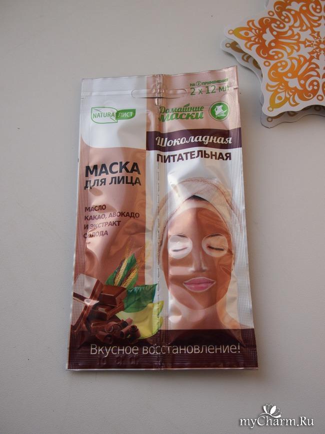 Рецепты масок с масло какао