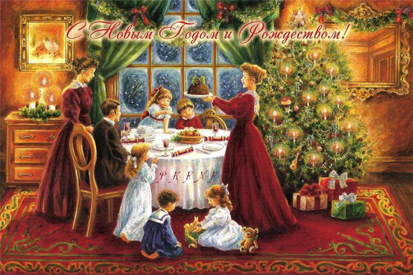 С рождеством поздравления семейным