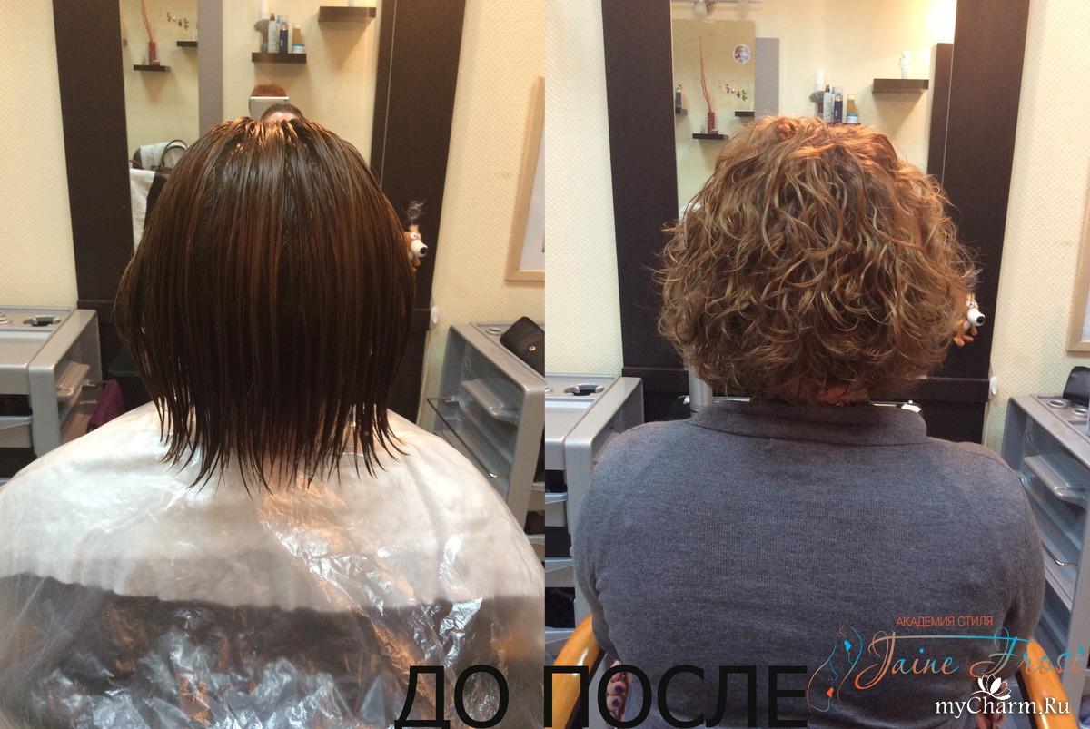 Карвинг для коротких волос фото