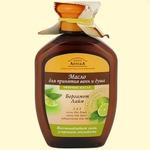 Масло для ванны Зеленая аптека