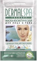 маска Dermal Spa