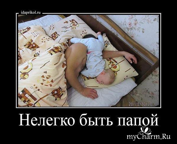 Фото где и как спят наши дети
