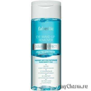 Faberlic / Средство для снятия макияжа с глаз Двойной эффект