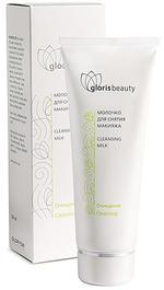 Молочко для снятия макияжа Gloris Beauty