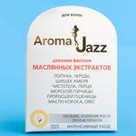 Экстракт для волос AROMA JAZZ