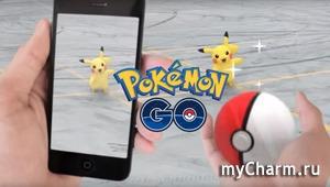 Pokemon GO – новый вид… фитнеса