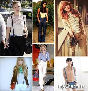 Как носить женские подтяжки?