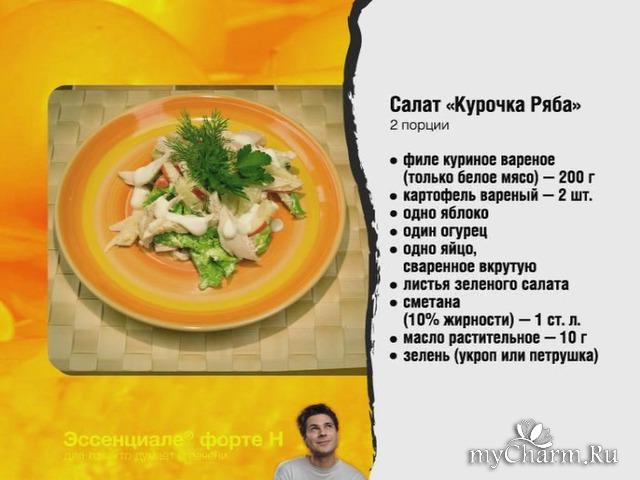 рецепты здоровых блюд с фото